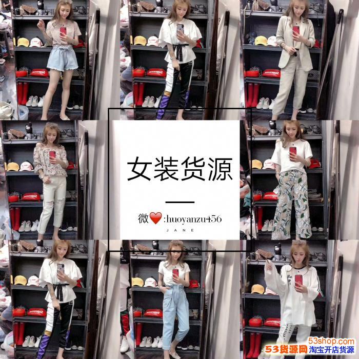 外贸童装女装男装包包一件货源招代理加盟一件代发接推广