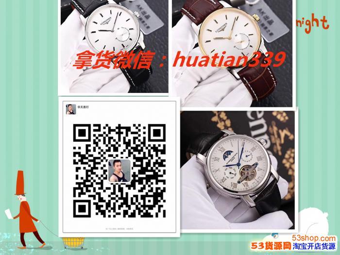 给大家揭秘一下安徽精仿手表哪里买
