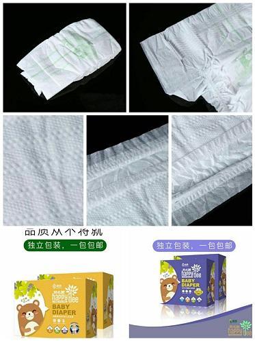 开心树纸尿裤代理的价目表,有几个代理级别,分别是拿货多少?