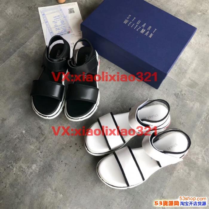 工厂货源诚招代理批发男女凉鞋板鞋、耐克、万斯、新百伦、UGG