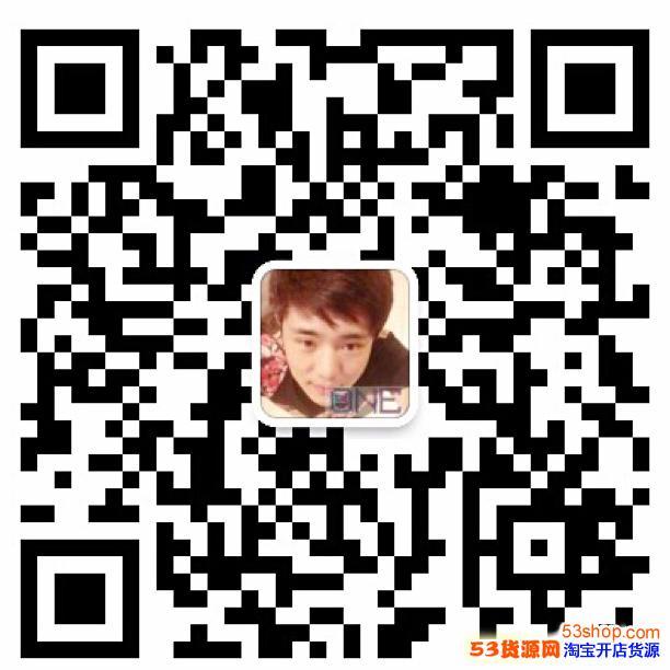 泰国ATREUS24k黄金精华超越思肤秀24K黄金精华 招代理