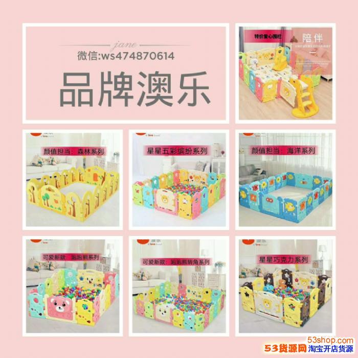 (母婴)想做微商的宝妈们看过来:童装玩具母婴用品加盟火热招募中!