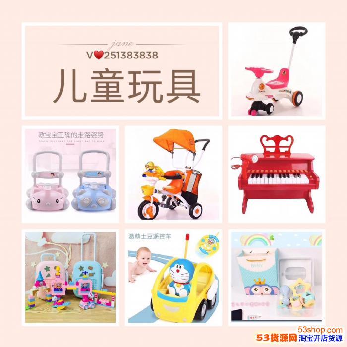 欧韩童装货源 微商爆款货源 免费代理一件代发