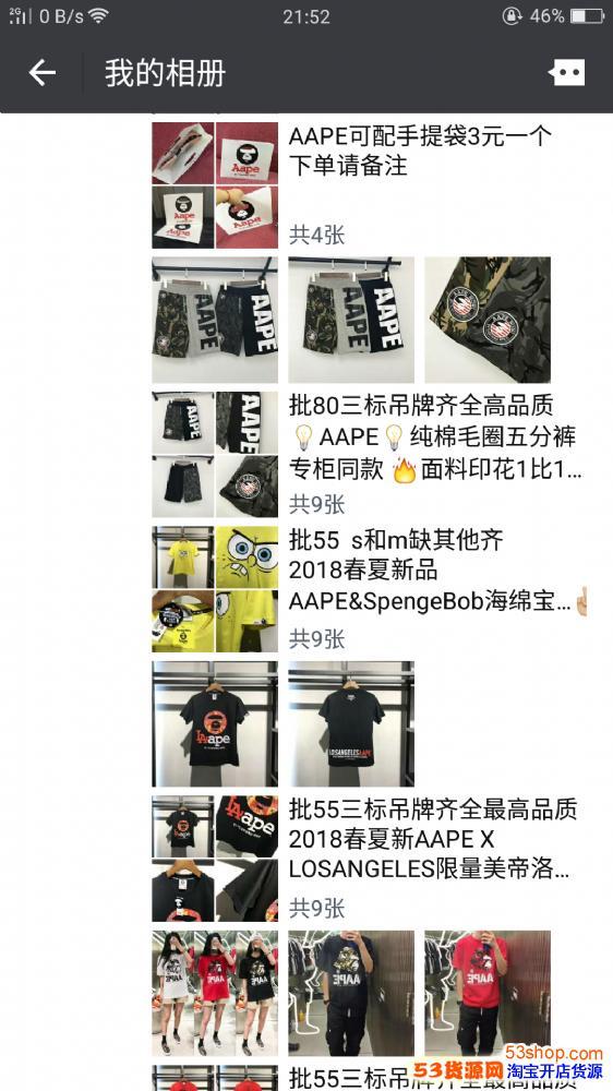 广州高品质潮牌货源蚂蚁潮服批发真正工厂一手货源