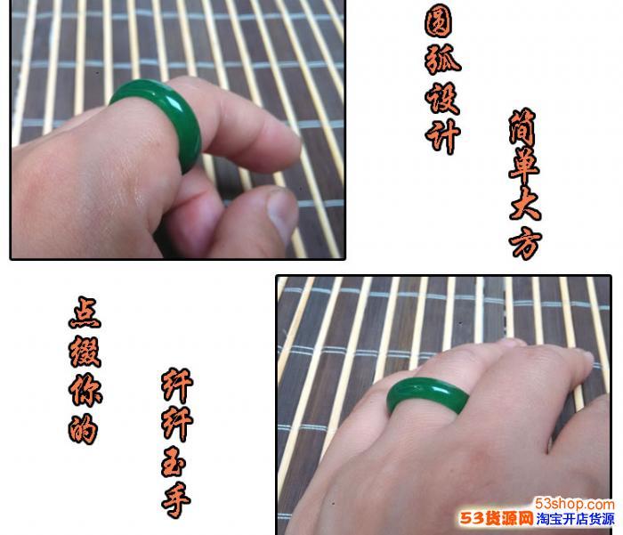 马来玉戒指石英岩玉男士女款玉石祖母绿介指碧绿色尾戒扳指