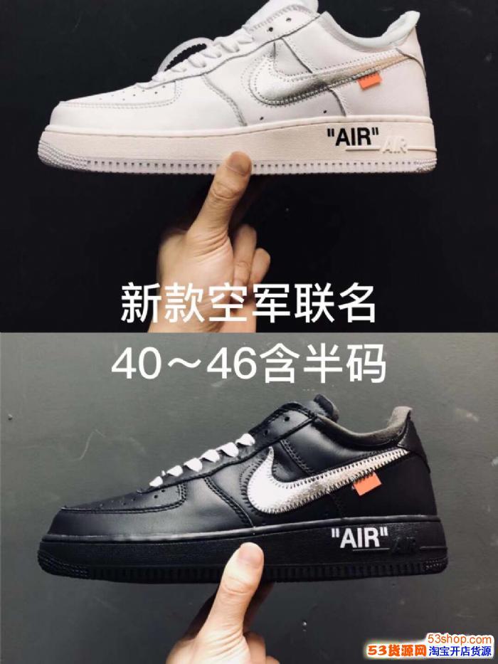 一手实力货源耐克、阿迪等运动鞋服工厂,现货批发招全国代理一件代