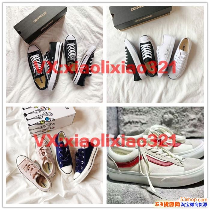 厂家直销各运动鞋休闲鞋帆布鞋凉鞋,品牌多样,免费代理一双代发