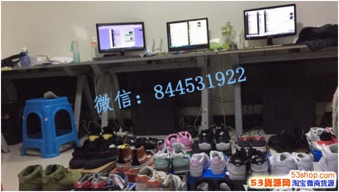 主打高品质:【耐克阿迪新百伦彪马等 】鞋服厂家一手货源,更多优惠