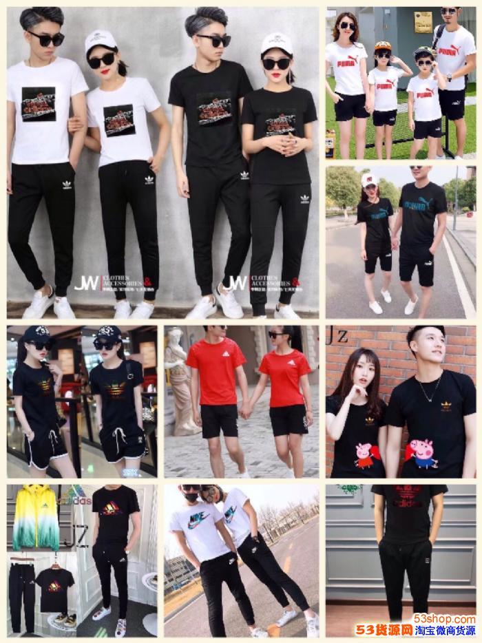 莆田高档阿迪达斯、耐克等品牌服饰、运动鞋批发、一件代发免费代理