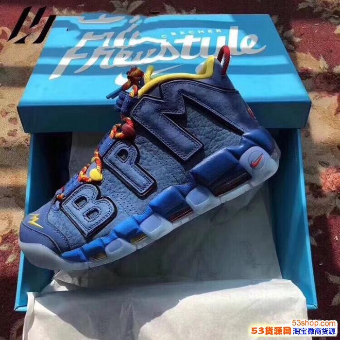高档鞋出厂价批发厂家货源一件代发 真标真爆耐克阿迪达斯招代理