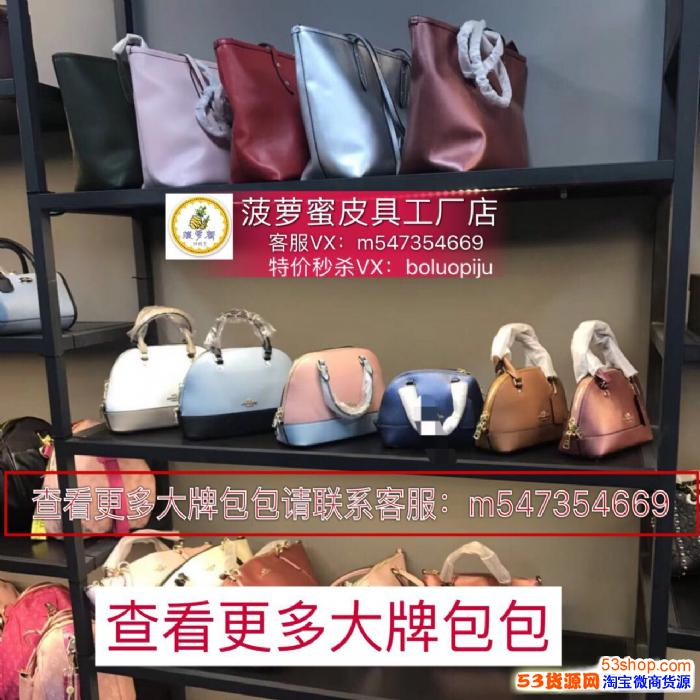 大牌包包1:1原单真皮包包厂家包包高仿奢饰品微商代理一件代发