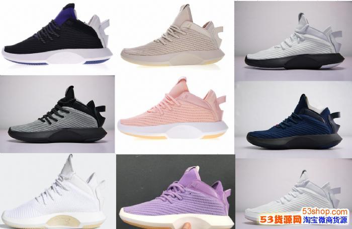 耐克阿迪潮鞋运动鞋跑步鞋工厂直一手货源高品质诚招免费代理