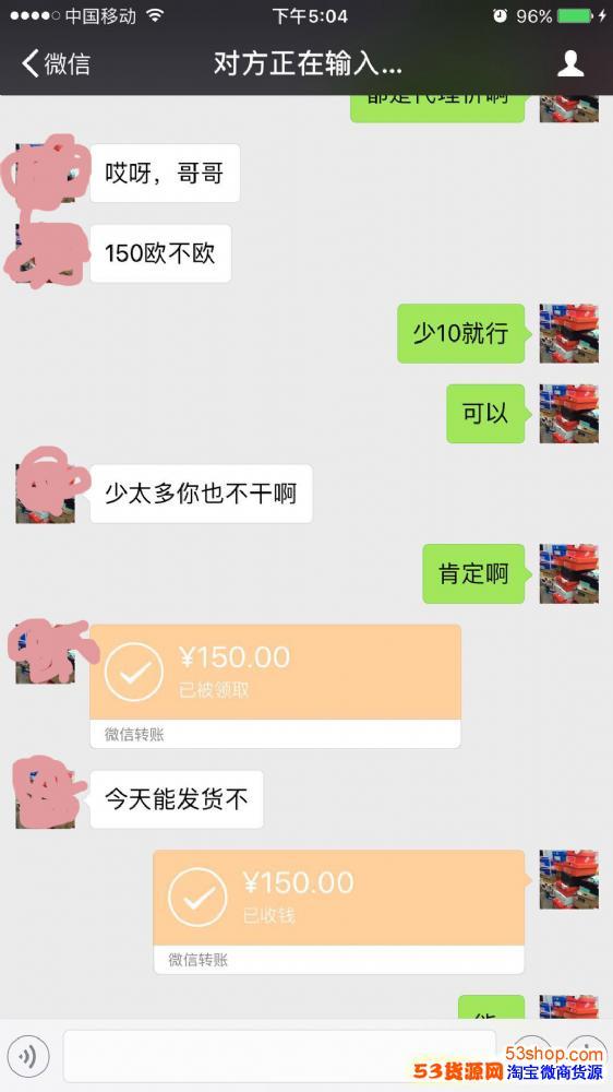 莆田高仿真标运动鞋招代理nike/adidas/NB批发