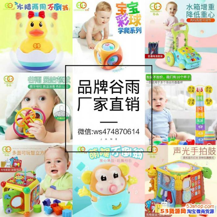 微信上玩具母婴一手货源是正品吗?一件代发吗?
