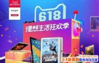 2018淘宝天猫618销售额是多?淘宝天猫618营业额多少