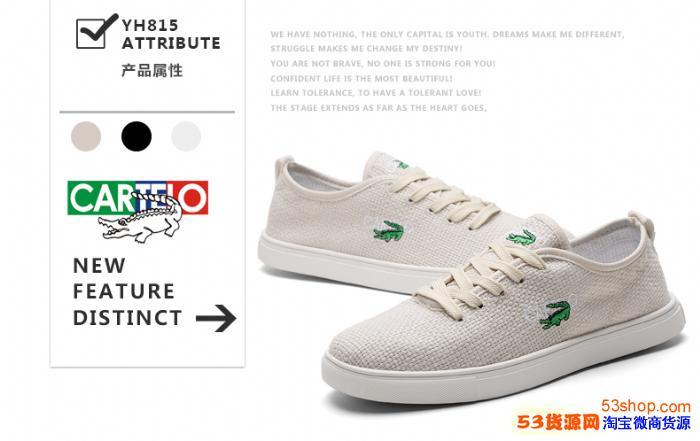 卡帝乐鳄鱼/Cartelo亚麻板鞋一件代发