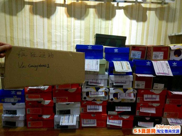 怎样买到高品质的运动真标鞋? 微商运动鞋代理