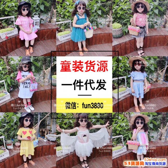 杭州四季青女装一手货源怎么找?免费做代理一件代发货