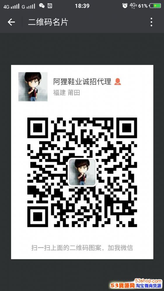 微信:a75993879 阿迪耐克 新百伦彪马运动鞋诚招微商代理