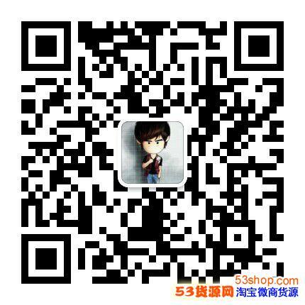 【免费代理】耐克/阿迪/新百伦/彪马/ 万斯 运动鞋 耐克代理 运动鞋代理