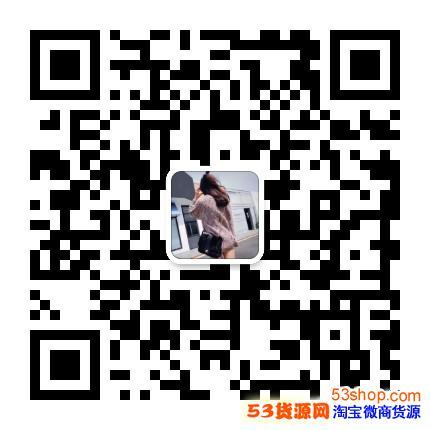 广州手表批发 全国诚招代理 一件代发 工厂直销微商货源