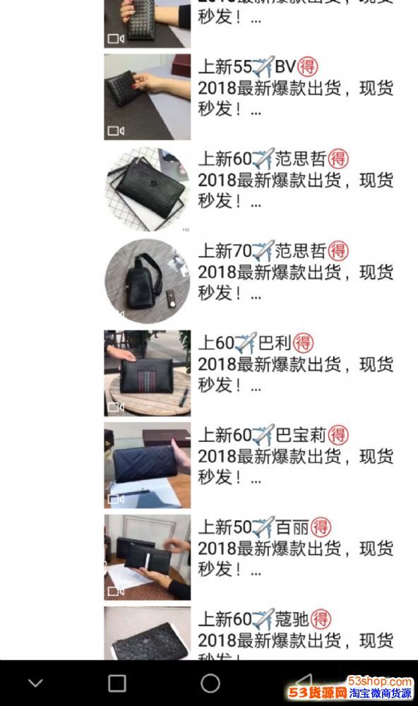 广州手表批发 全国诚招代理 一件代发 工厂直销批发
