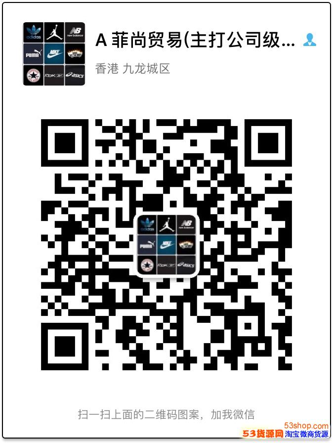 莆田厂家直销耐克阿迪新百伦一手货源批发免费收微信代理全国包邮
