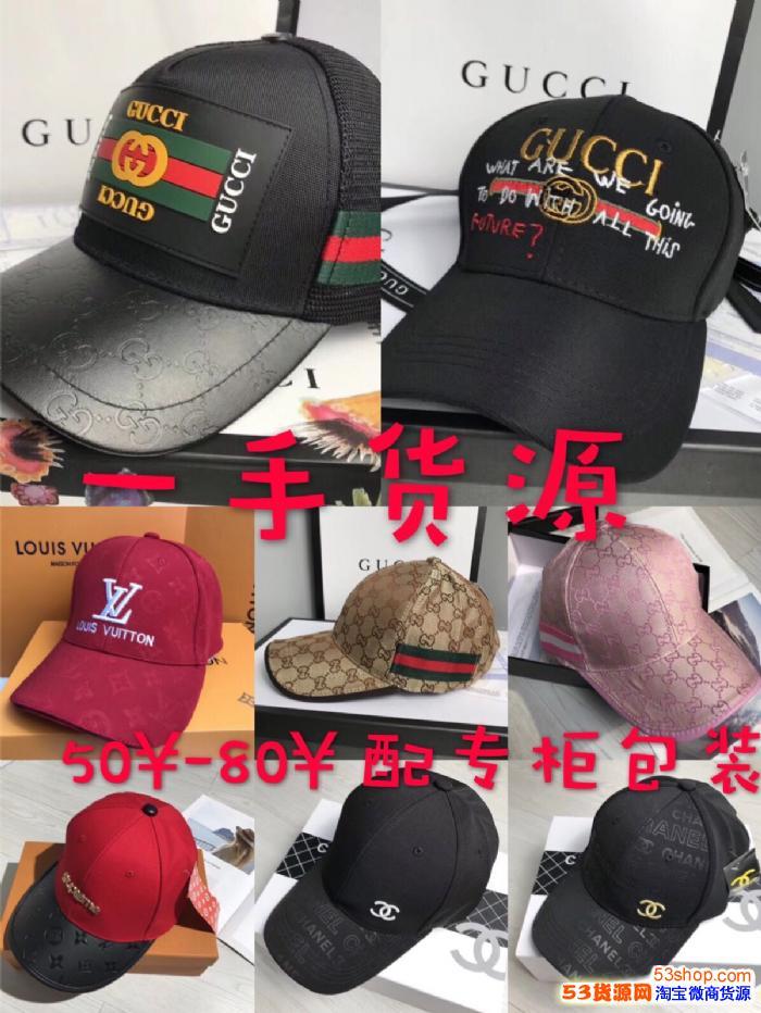 广州高仿一比一眼镜帽子丝巾一手货源工厂放货一件代发招代理