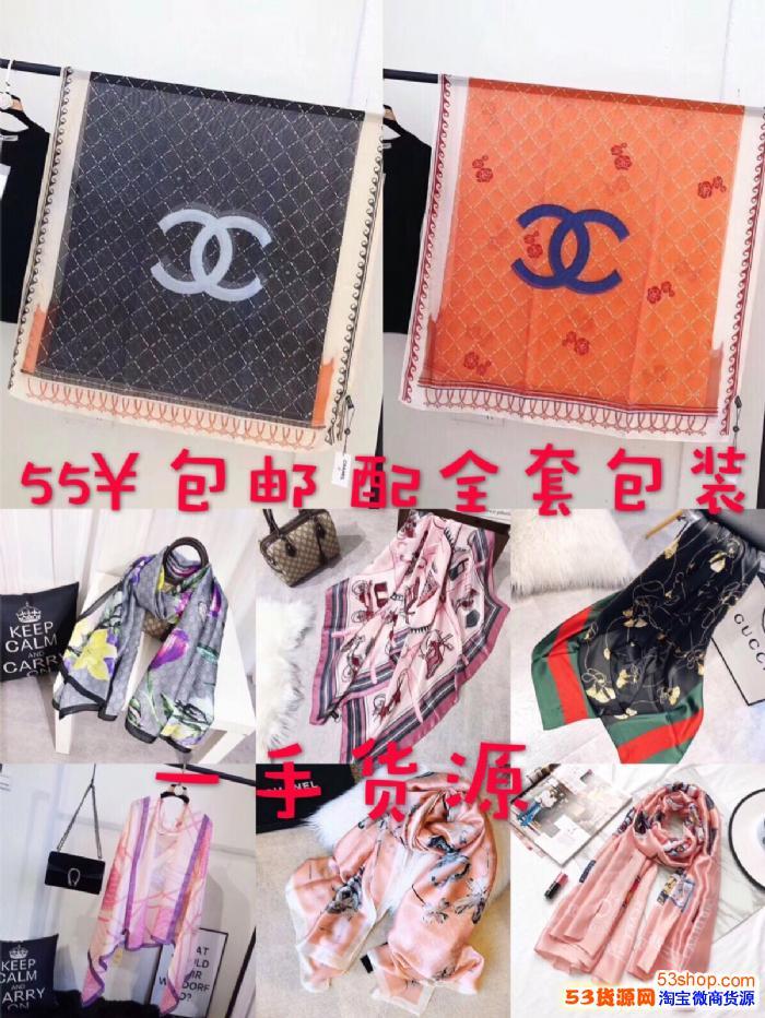 广州高仿奢侈品包包货源 工厂直批 原版真皮男女包一手货源一件代发