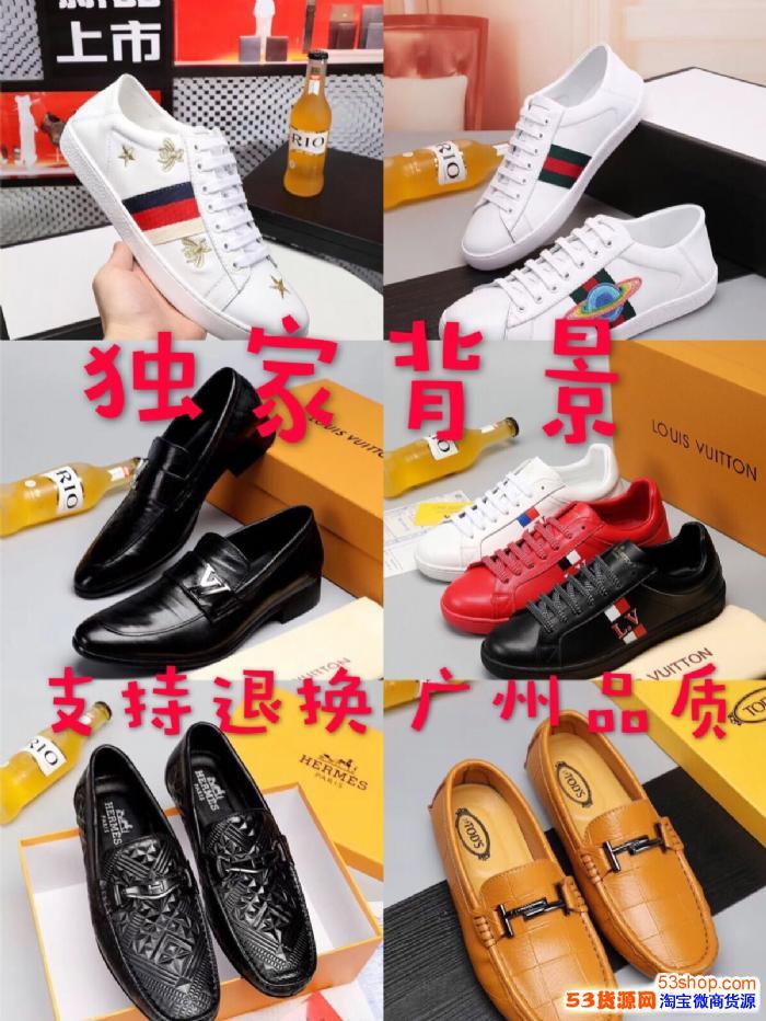 广州高仿男女鞋工厂 *背景 一手货源 支持退换 一件代发