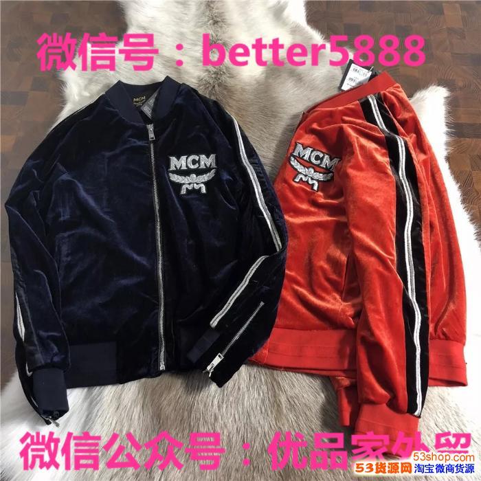 MCM女士工厂外套夹克批发淘宝货源
