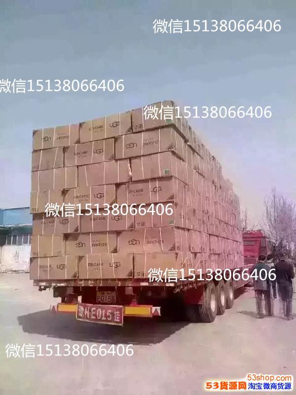 河南代工厂正品UGG雪地靴微商货源*好的产品