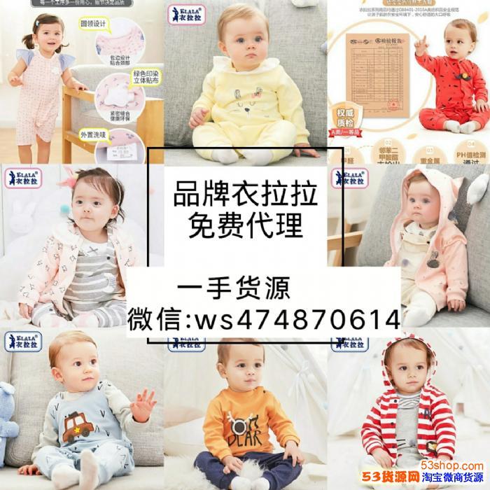 童装女装玩具母婴纸尿裤微商淘宝实体专供一手货源!接推广!