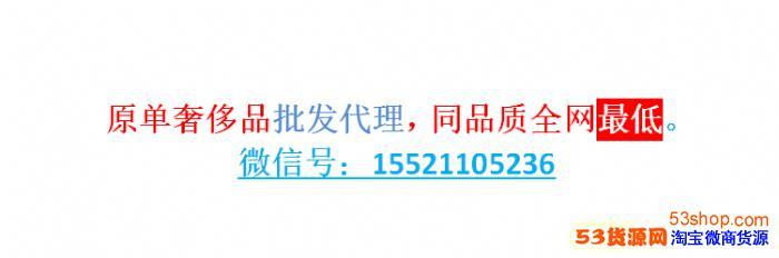 广州高仿奢侈品包包工厂直销,原单原版1:1,诚招代理