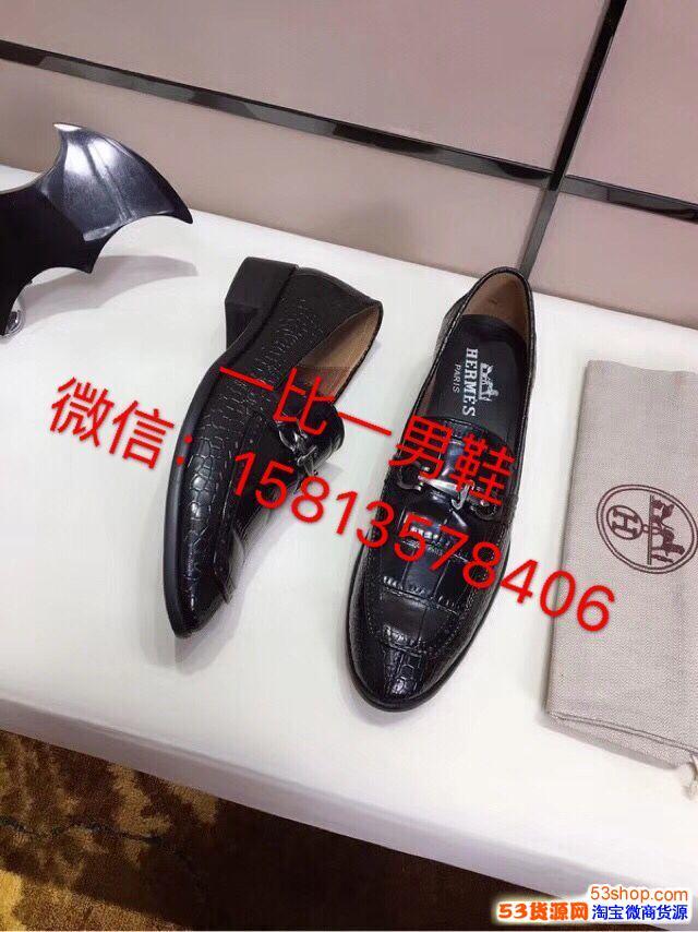 高档男鞋原版复刻 新款来袭 专柜品质!