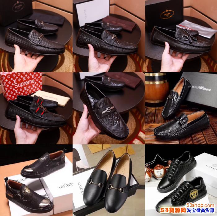 广州鞋厂大牌鞋子L.V普拉.达GUCC.I范思哲 1:1一件代发