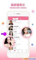 音泡泡语音社交app有什么功能?音泡泡语音社交功能讲解