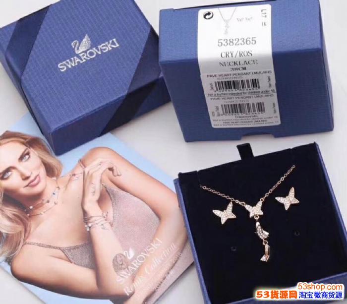 一手货源潘多拉施华洛世奇蒂芙尼克罗心宝格丽纯银珠宝首饰工厂批发
