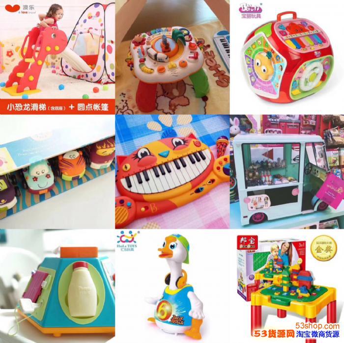 宝妈在家能做哪些靠谱的兼职?品牌童装童品一件代发招加盟!