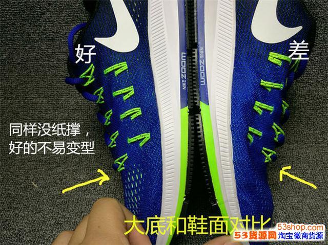 高档鞋也分好差,带你了解高品质的莆田鞋