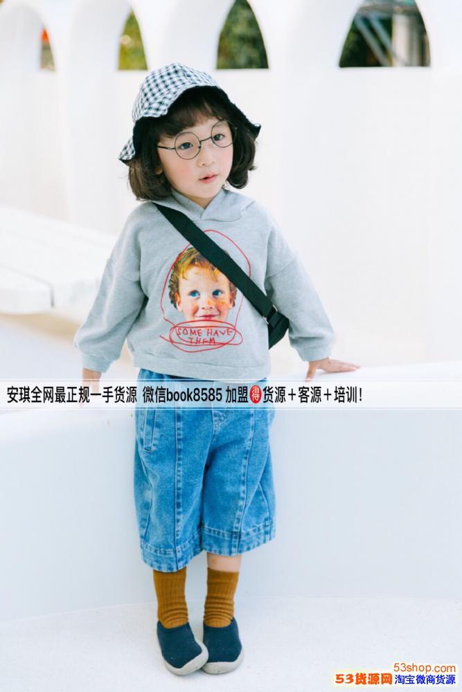 微商代理童装也要看款式,全网同款*低价,免费代理!