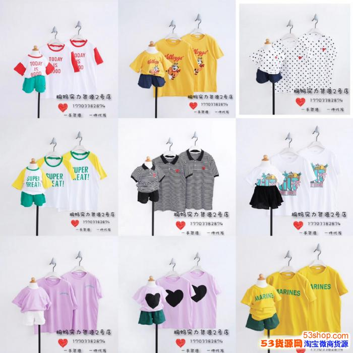 80多种品牌纸尿裤招代理加盟,支持一件代发,0囤货