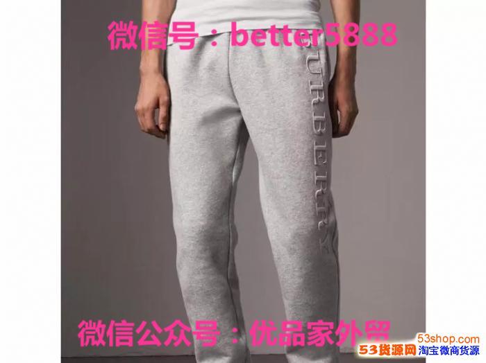 工厂Burberry博柏利卫衣卫裤运动服批发代理微商网店货源