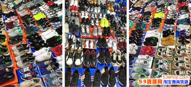 耐克阿迪达斯新百伦莆田鞋工厂直销免费招收代理