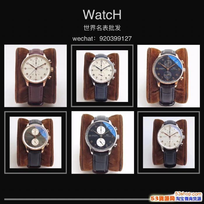 高档手表 复刻手表 厂家销 免费代理  支持货到付款 免费代发