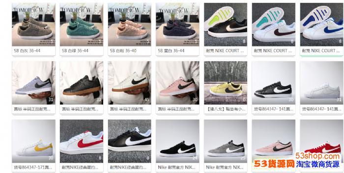 给大家普及下万斯鞋在哪买,精品一双多少钱