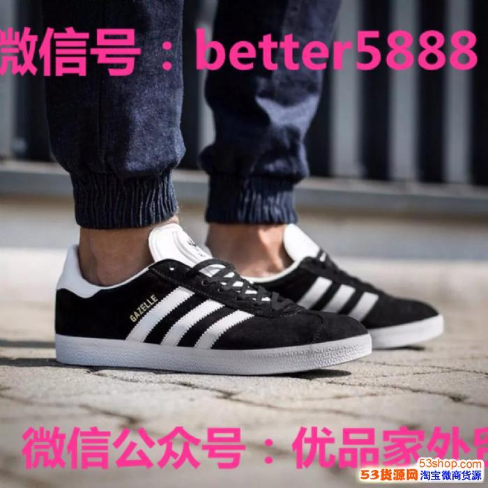 工厂阿迪达斯三叶草板鞋小白鞋批发代理微商货源