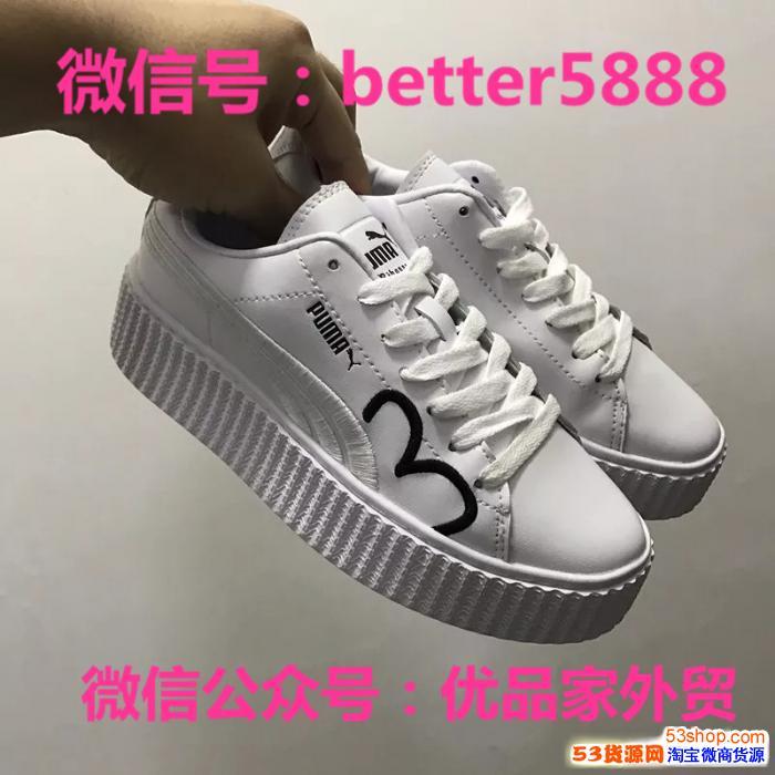 工厂PUMA彪马蕾哈娜联名款小白鞋板鞋批发代理一件代发