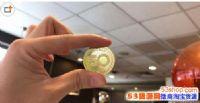 """麦当劳纪念币""""MacCoin""""被炒至500元一枚,纪念币只能兑换一个巨无霸汉堡"""