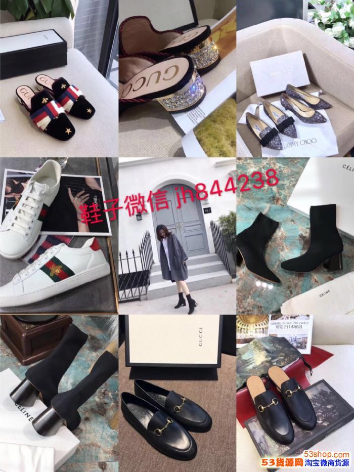 广州高档名牌服装厂家直销Gabbana杜嘉班纳女装批发-广州米兰皮具